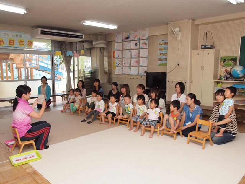 2歳児親子教室 お日さまCLUB