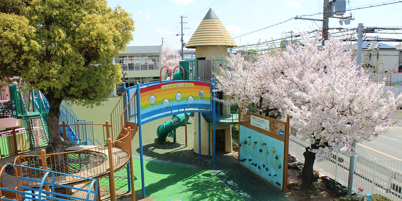 東百舌鳥幼稚園の様子